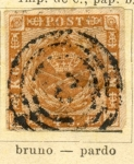 Stamps America - Denmark -  Escudo Real 1851