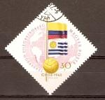 Sellos de Europa - Hungría -  CAMPEONATO  MUNDIAL  CHILE  1962