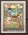 Stamps : Europe : Hungary :  PINTURAS   JAPONESAS