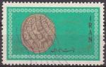 Sellos de Asia - Irán -  IRAN 1965 Scott 1355 Sello Mithras (Mehr) on Ancient seal 4R Usado