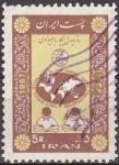 Sellos de Asia - Irán -  IRAN 1967 Scott 1448 Sello Mapamundi y Niños Estudiando Campaña contra el analfabetismo 5R Usado