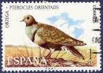 Stamps Spain -  Edifil 2134 Ortega 1