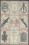 Stamps Spain -  ESPAÑA 1990 3061/66 Sellos Nuevos Artesanía Española Hierro MNH