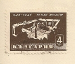 Stamps Europe - Bulgaria -  Milenario Monasterio