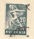 Stamps Bulgaria -  VIII Centenario