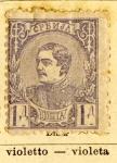 Stamps Europe - Serbia -  Rey Peter Milan IV edicion 1880