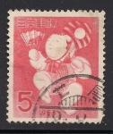 Sellos de Asia - Japón -  Muñeca Sambaso.