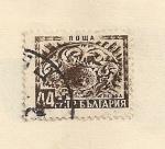 Stamps Europe - Bulgaria -  Escudo
