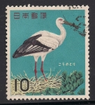 Sellos del Mundo : Asia : Japón : Cigüeña blanca japonesa