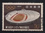 Sellos del Mundo : Asia : Japón : Estadio Nacional de Tokio.
