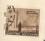 Stamps Bulgaria -  Cementerio