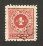 Stamps Europe - Montenegro -  Sello tasa