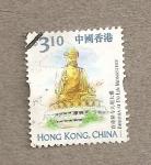 Sellos del Mundo : Asia : Hong_Kong : Monasterio Lin Buddha