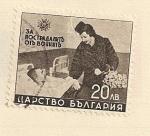 Stamps Europe - Bulgaria -  Cuidando enfermos