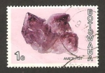 Stamps Africa - Botswana -  mineral amatista
