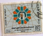 Stamps Asia - Kuwait -