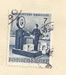 Stamps Bulgaria -  Pesaje paquetes