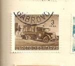 Stamps Bulgaria -  Camión