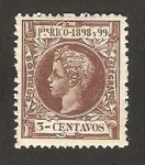 Stamps America - Puero Rico -  alfonso XIII