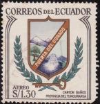 Stamps Ecuador -  Escudos de  Ecuador