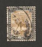 Stamps : Africa : Sudan :  viaje en camello