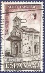 Sellos de Europa - España -  Edifil 2235 Sello español 10