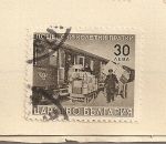 Stamps Europe - Bulgaria -  Tren correo