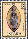 Stamps Spain -  Edifil 2300 Navidad 1975 3