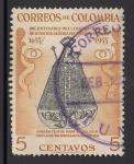 Sellos de America - Colombia -  NUESTRA SEÑORA DEL ROSARIO.