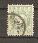 Stamps Asia - Japan -  Imperio - Imperial Japanese Post