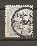 Stamps Asia - Japan -  Imperio - Japanese Empire.