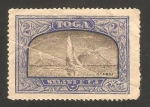 Stamps Oceania - Tonga -  vista de ha'apai
