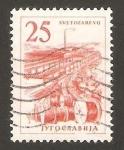 Stamps : Europe : Yugoslavia :  vista de svetozarevo