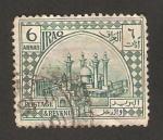 Sellos de Asia - Irak -  mezquita shiah de kadhimain