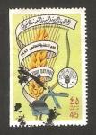 Stamps Africa - Libya -  día mundial de la alimentación