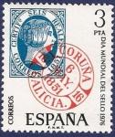 Sellos de Europa - España -  Edifil 2318 Día del sello 1976 3