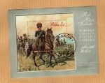 Stamps of the world : Poland :  Ejercito Polaco
