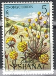 Stamps : Europe : Spain :  ESPANA 1974 (E2223) Flora - Anthyllis ericoides 5p 4 INTERCAMBIO