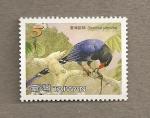 Stamps Taiwan -  Rabilargo