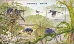 Sellos de Asia - Taiwán -  Rabilargos
