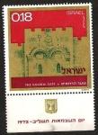 Sellos de Asia - Israel -  PUERTAS DE JERUSALEN - THE GOLDEN GATE