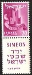 Stamps Israel -  HIJOS DE JACOB - SIMEON