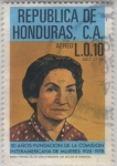 Stamps of the world : Honduras :  María Trinidad del Cid