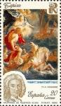 Stamps America - United States -  PATRIMONIO ARTISTICO NACIONAL.TAPICES