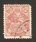 Stamps : Asia : Iran :  un león