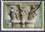 Stamps Spain -  Edifil 2492 Navidad 1978 12