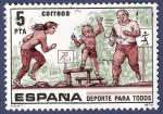 Sellos de Europa - España -  Edifil 2516 Deportes para todos 5