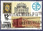 Sellos de Europa - España -  Edifil 2524 Philaserdica'79 12