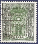 Sellos de Europa - España -  Edifil 2529 Cartuja de Granada 10