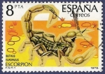 Stamps Spain -  Edifil 2533 Escorpión 8